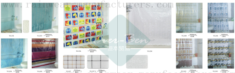 104-105 China pvc transparent curtain supplier