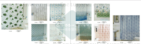 72-73 China pvc plastic curtain manufacturer