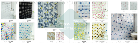 90-91 China modern shower curtains manufactory