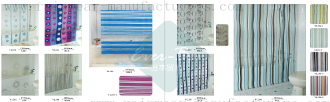 96-97 China pvc plastic strip curtain supplier