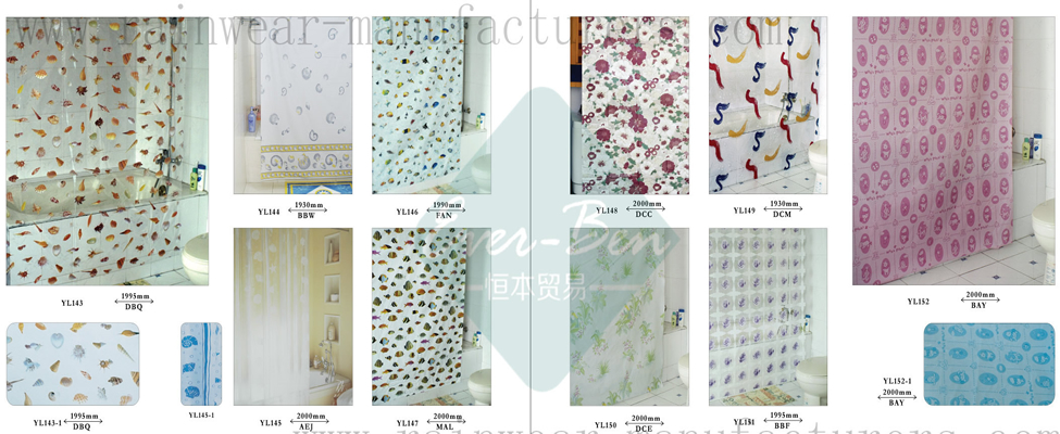 82-83 Heavy Duty Plastic Curtains Manufacturer