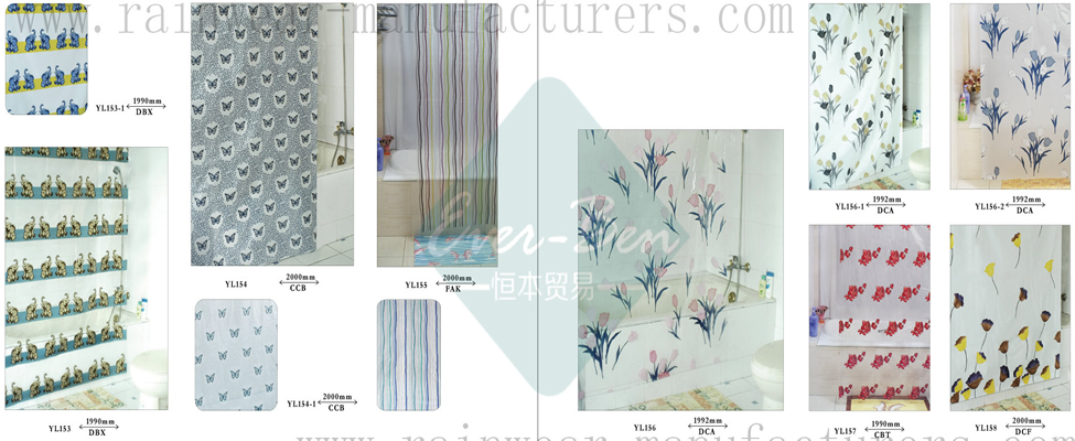 84 85 China Hookless Shower Curtain Supplier