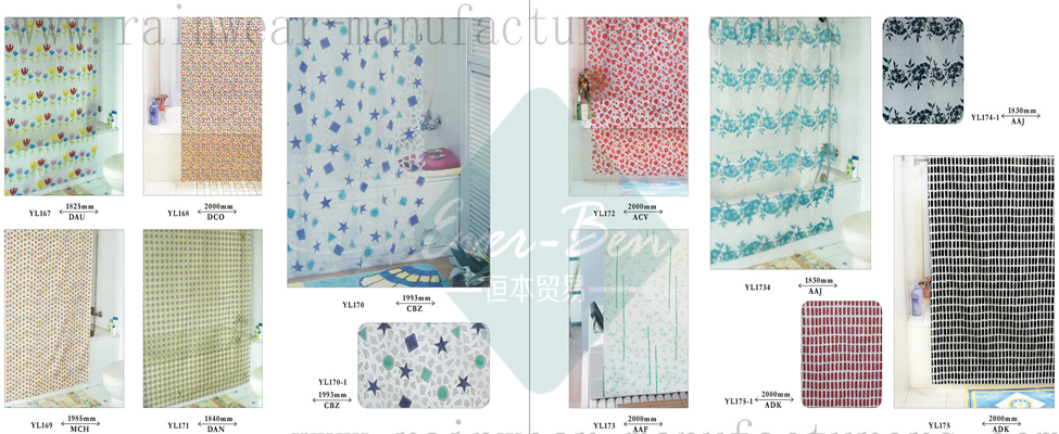88-89 China Mildew Resistant Shower Curtain Supplier