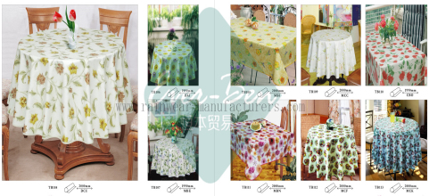 04-05 China bulk plastic tablecloths manufactory