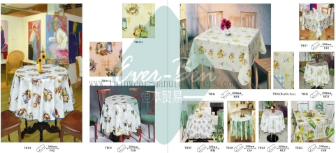 06-07 China bulk table covers manufacturer