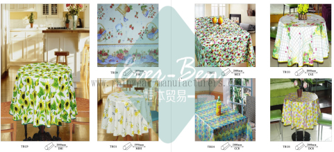 10-11 China large round tablecloths vinyl supplier