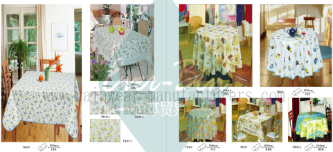 16-17 China thick vinyl tablecloths manufacturer
