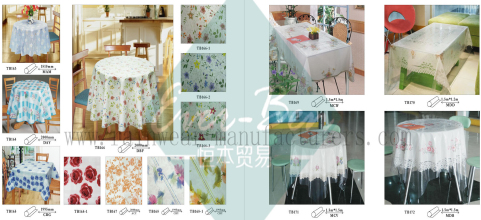 22-23 high quality vinyl tablecloth factory