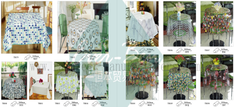 26-27  China transparent table cloth factory
