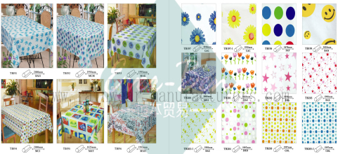 28-29 China plastic tablecloth cover factory