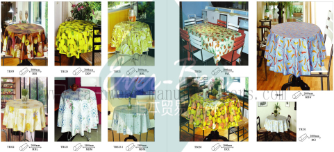 38-39 China plastic table mats manufactory