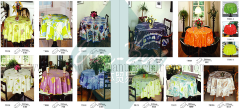 40-41plastic tablecloth bulk supplier