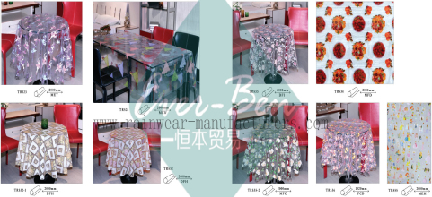 66-67 China transparent table cover supplier