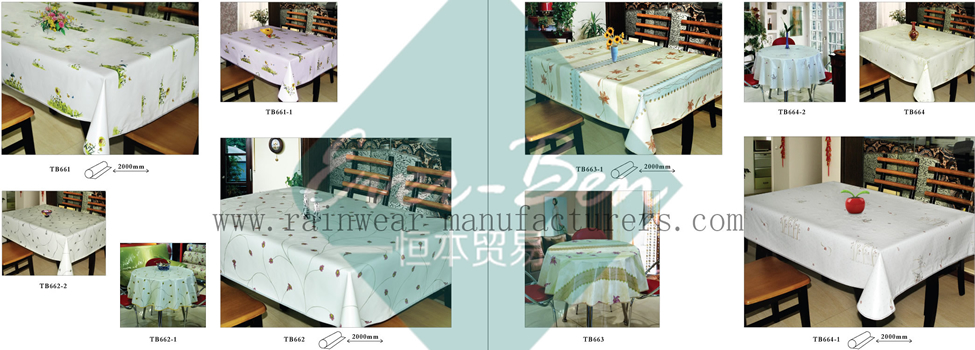 58-59 China Square PVC Tablecloth Manufactory