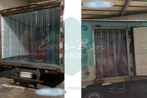 enclosed trailer vinyl door strips-China enclosed trailer door curtain Suppliers