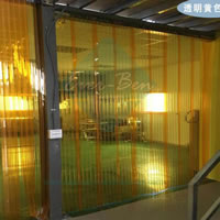 freezer curtains-hanging plastic door strips supplier