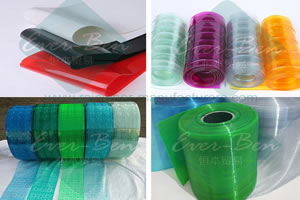 refrigerator curtains-China fly screen strip curtain Producer