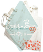 China bulk reusable shopping bags wholesaler company