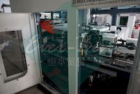 automatic shopping bag making machine