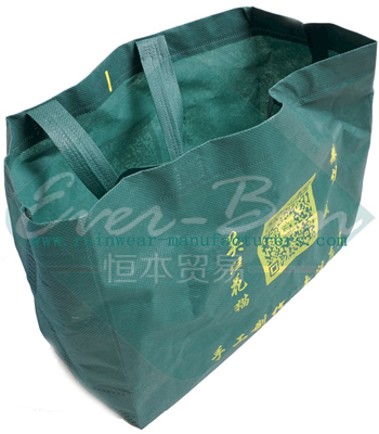 China reusable bag suppliers