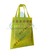 non woven carry bags manufacturer