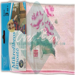 Wholesale kids bath towels