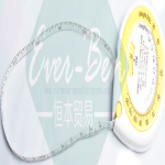 large number tape measure supplier